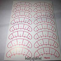 Наклейки виниловые под глаза (патчи),8 пар, с разметкой, большие
