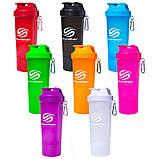 Бутылка - шейкер Smart Shake для спортивных коктейлей с поилкой 400 мл. Голубой, фото 4