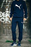 Спортивный костюм Puma Пума темно-синий (большой белый принт) (реплика)