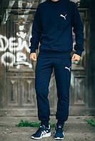 Спортивный костюм Puma Пума темно-синий (маленький белый принт) (реплика)