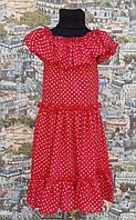 Подростковое платье для девочки Крестьянка р.134-146