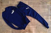 Трикотажный спортивный костюм Puma Пума темно-синий (маленький белый принт) (реплика)