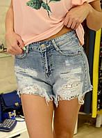 Женские шорты джинсовые короткие с паетками