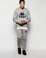 Модный спортивный костюм Kappa Каппа серый (большой принт)
