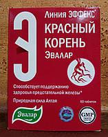 Красный корень - полноценное мужское здоровье и сила, предстательная железа в норме! 60 табл.