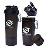 Бутылка - шейкер Smart Shake для спортивных коктейлей с поилкой 400 мл. Голубой, фото 7