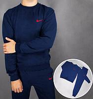 Модный спортивный костюм Nike Найк темно-синий (маленький принт) (реплика)