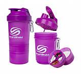 Бутылка - шейкер Smart Shake для спортивных коктейлей с поилкой 400 мл. Голубой, фото 8