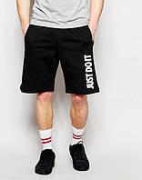 Шорты мужские Nike Just Do It черные (большой принт) (реплика)