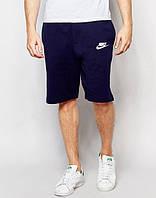 Шорти чоловічі Nike Найк темно-сині (маленький принт) (репліка)