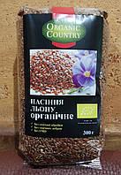 Лен Organic Семена льна - белок, клетчатка, Омега 3, защита, ЖКТ, очищение, похудение, польза, 300 гр. Украина