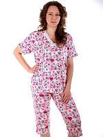 Женская пижама большого размера 4500-3
