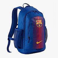 Футбольный рюкзак NIKE FC BARCELONA STADIUM