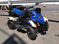 Детский электрический квадроцикл 500P синий мощностью 500W