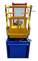 Вибропресс для вентиляционных блоков (Промышленный вибратор ИВ-99)