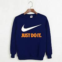 Свитшот мужской с принтом Nike Just Do It Найк Кофта темно-синяя (реплика)