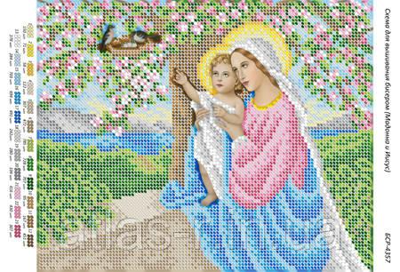 """Схема для вишивки бісером ікони """"Мадонна, і Ісус"""""""