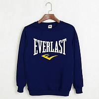 Свитшот молодежный с принтом Everlast Кофта темно-синяя (реплика)