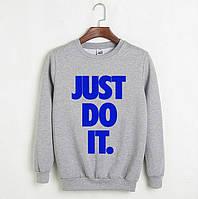 Свитшот молодежный с принтом Nike Just Do It Найк Кофта серая (реплика)