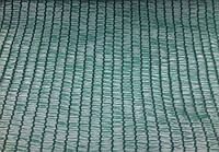 Затеняющая сетка GROWTEX зелёная, размер 3х100 м, тень 40%, плотность 38 г/м.кв.