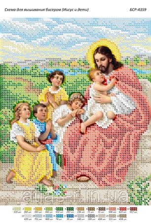 """Схема для вишивки бісером ікони """"Ісус і діти"""""""