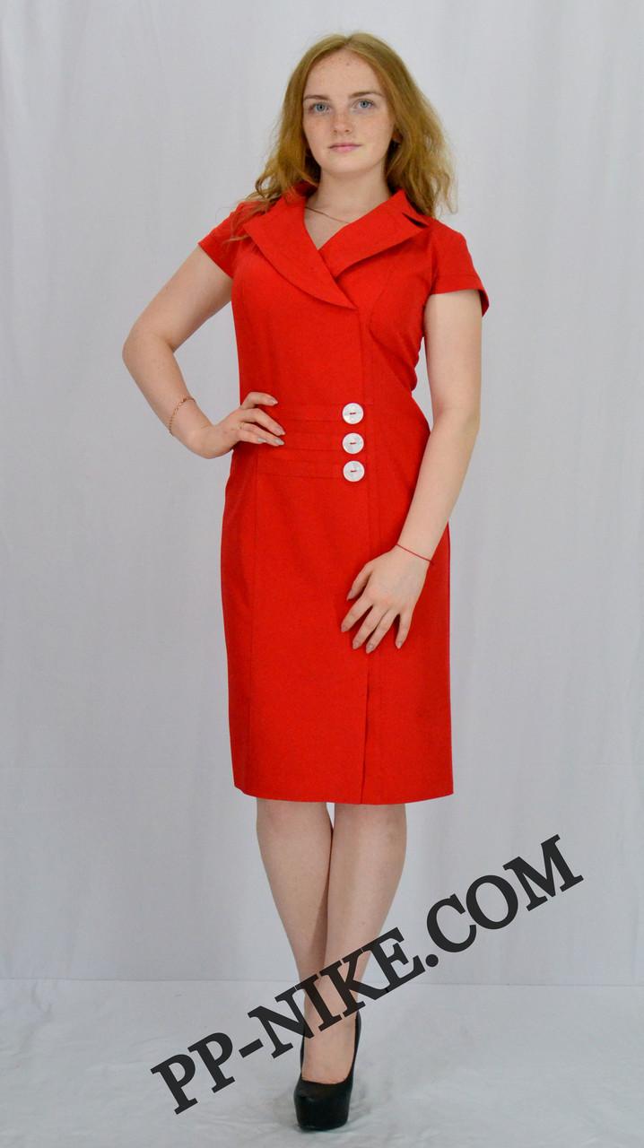 Платье №630