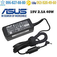 Блок питания для ноутбука Asus  зарядное устройство ASUS (19V 2.1A 40W 2.5 х 0.7mm)