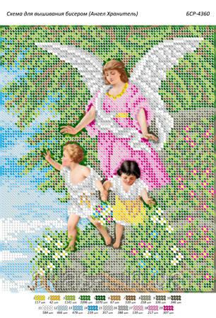 """Схема для вишивки бісером ікони """"Ангел Хранитель"""""""