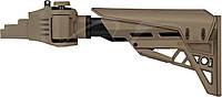 Обвес тактический ATI Strikeforce для штамп. АК,складной, рег.в 6-ти поз.приклад., р ц:коричневый