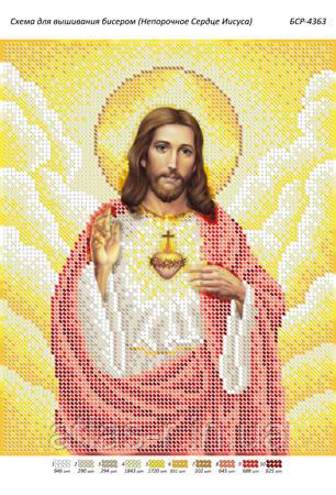 """Схема для вышивки бисером иконы """"Непорочное Сердце Иисуса"""""""