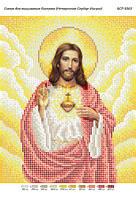 """Схема для вишивки бісером ікони """"Непорочне Серце Ісуса"""""""