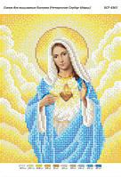 """Схема для вишивки бісером ікони """"Непорочне Серце Марії"""""""