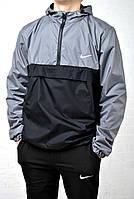 Анорак мужской Найк Nike серый с черным  Anorak ветровка (реплика)