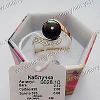 Кольцо из серебра с вставками золота и жемчугом №0028.10