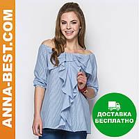 Женская стильная блузка с бантом