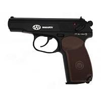 Пистолет пневматический SAS Makarov