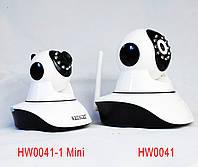 Поворотная записывающая Wi Fi IP камера Wanscam HW0041-1 SD HD Mini, фото 1