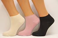 Женские носки с модала НЕЖО, фото 1