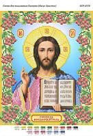 """Схема для вишивки бісером ікони """"Ісус Христос (част. вишгорода.)"""" (вінчальна пара)"""