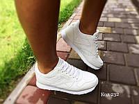 Кросовки женские белые копия Reebok. Польша