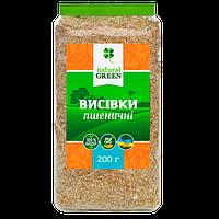 Отруби пшеничные - очищение организма, кишечник, клетчатка, онкология, сердце, 250 гр, NATURAL GREEN, Украина