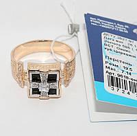 Мужское золотое кольцо 9618-оникс