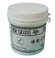 Термопаста GD33 150 гр