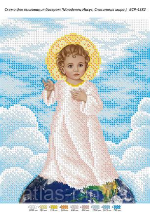 """Схема для вышивки бисером иконы """"Младенец Иисус,  Спаситель мира"""""""