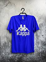 Молодежная футболка Kappa Каппа синяя (большой принт) (реплика)