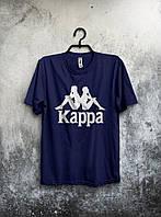 Модная футболка Kappa Каппа темно синяя (большой принт) (реплика)