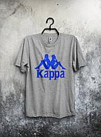 Серая футболка Kappa Каппа (большой принт) (реплика)