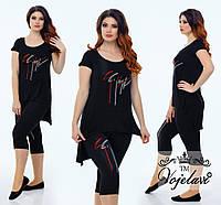 Женский костюм (48-50, 52-54)  — трикотаж купить оптом и в Розницу в одессе  7км