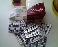 Голдлайн 15 мг 90 капсул для похудения(редуксин лида билайт)