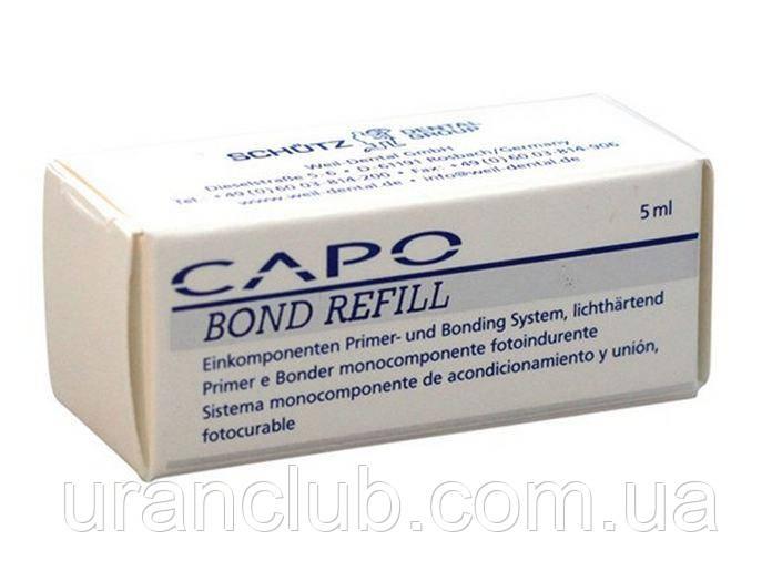 Адгезив однокомпонентный CapoBond, Schütz Dental 5 мл.